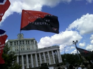 KRAS-IAA - Bildungsprotest 2017