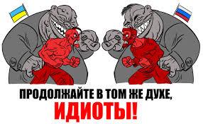 """Noticias sobre ucrania, Rusia,Rusia y Ucrania,crisis,El presidente de Rusia, Vladímir Putin,La OTAN suspende relaciones con Rusia,, ¡GUERRA A LA GUERRA! ¡NI UNA SOLA GOTA DE SANGRE POR LA """"NACIÓN""""!  Enviado por Secretariat en Mar, 03/04/2014 - 11:14  La lucha de poder entre los clanes oligárquicos de Ucrania amenaza con escalar hasta conflicto armado internacional. El capitalismo ruso intenta utilizar la redistribución de poder del estado Ucraniano para implementar sus ya añejas aspiraciones imperialistas y expansionistas en Crimea y en el este de Ucrania donde cuenta con fuertes intereses económicos, financieros y políticos.  Sobre el telón de fondo de la próxima ronda de la inminente crisis económica de Rusia, el régimen está intentando avivar el nacionalismo ruso para distraer la atención de los crecientes problemas socioeconómicos de los trabajadores: salarios y pensiones de pobreza, desmantelamiento del sistema de salud disponible, así como de la educación y otros servicios sociales. En el trueno de la retórica nacionalista y militante es más fácil completar la formación de un estado corporativo y autoritario basado en valores conservadores reacciones y en políticas represivas.  En Ucrania la aguda crisis económica y política ha llevado a una creciente confrontación entre los clanes oligárquicos """"viejos"""" y """"nuevos"""", los primeros de los cuales usan incluso formaciones ultraderechistas y ultranacionalistas para dar un golpe de estado en Kiev. La élite política de Crimea y el este de Ucrania no desea compartir su poder y sus propiedades con el próximo gobernante de turno en Kiev e intentan apoyarse en la ayuda del gobierno ruso. Ambas partes recurrieron a la histeria nacionalista rampante: ucraniana y rusa respectivamente. Hay choques armados, derramamiento de sangre. Los poderes occidentales tienen sus propios intereses y aspiraciones y sus intervenciones en el conflicto podrían llevarnos a una Tercera Guerra Mundial.  Los grupos beligerantes de los jefes fuerzan"""